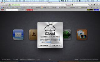 iCloud-1