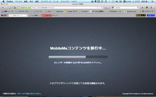 iCloud-2