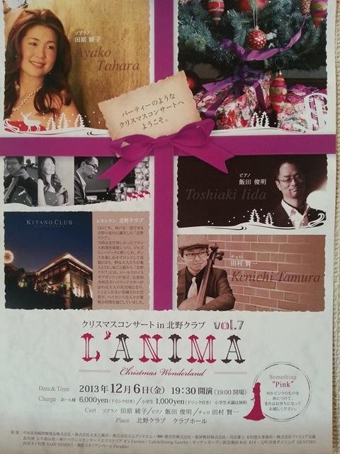 Xmas Concert. Lanima Vol,
