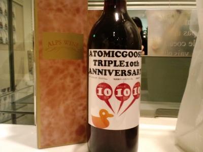 A-GOOワイン