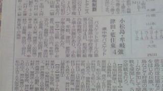 201205052041000.jpg