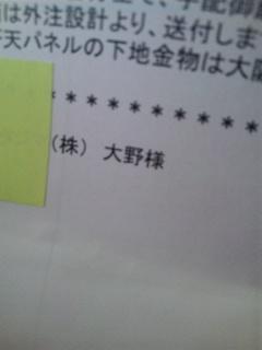 110211_100753.jpg