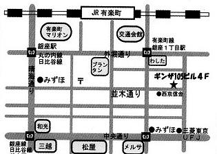 銀座陶悦地図