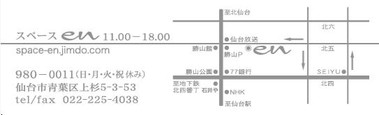 en map