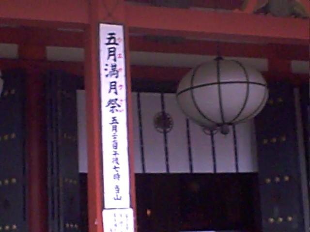 VID00580_001.jpg