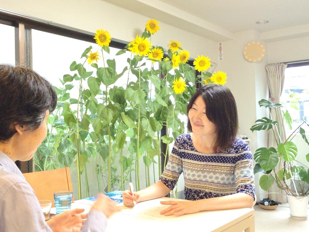 神奈川県茅ヶ崎市カウンセリング セラピーサロン