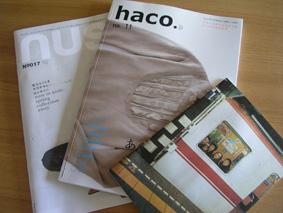 haco1