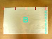 チロリアン作り方5−1