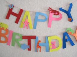 2歳の誕生日0