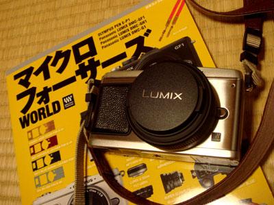 レンズとMook本☆