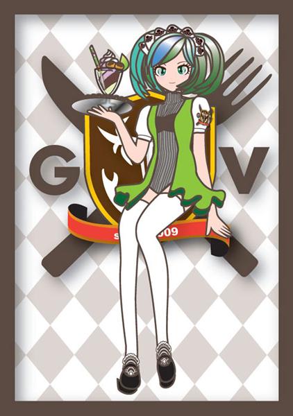 グランヴァニア