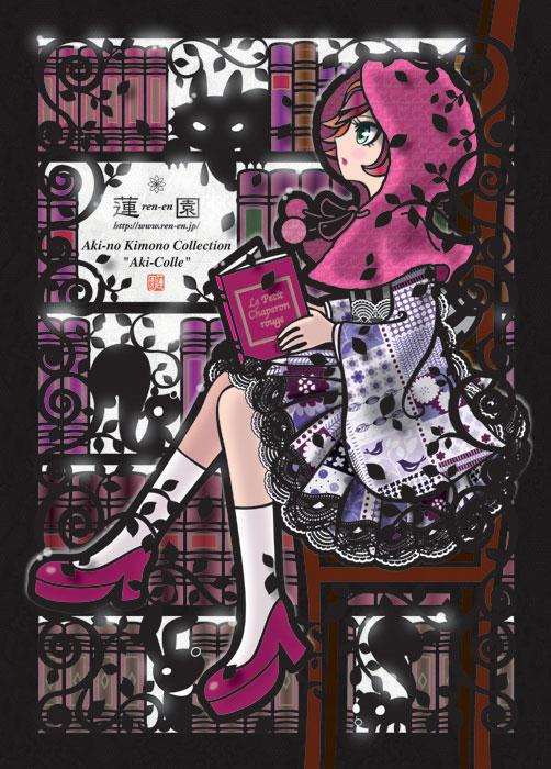 Aki-no-Kimono-collection11