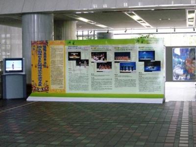 国立劇場in県庁