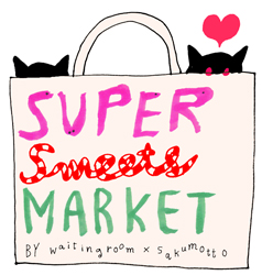 supersweets_logo.jpg
