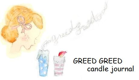 GREED GREED candle journal