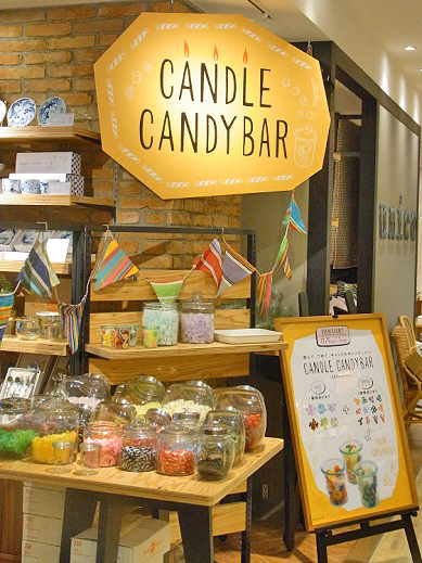 candle_candy_bar9.jpg