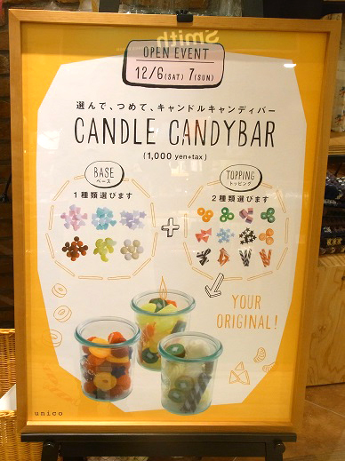 candle_candy_bar10.jpg