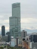 四条法律事務所 大阪 あべのハルカス