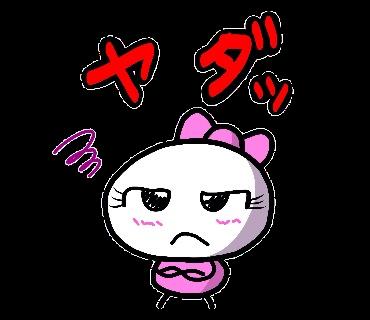 りぼんちゃん