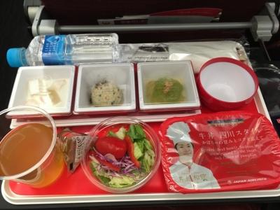 機内食往路