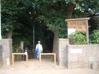 本門寺公園入り口