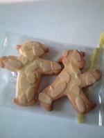 ヒンメルのクッキー1
