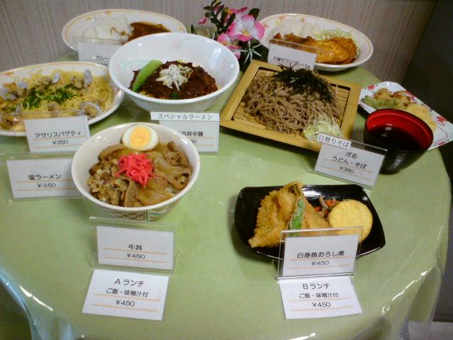 ぴっぴ学食3
