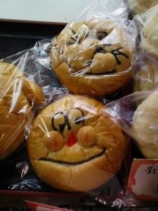 みくにのパン