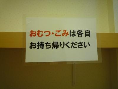 授乳室中ー5