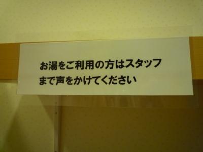 授乳室中ー6