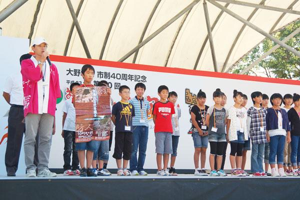 2011年9月24日〜25日 おおの山城大文字まつりに大野ジョー登場!