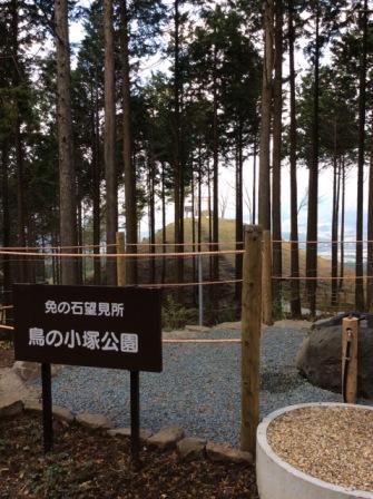 免の石4.JPG