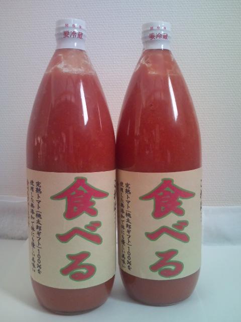 091222哘清悦のトマトジュース「食べる」