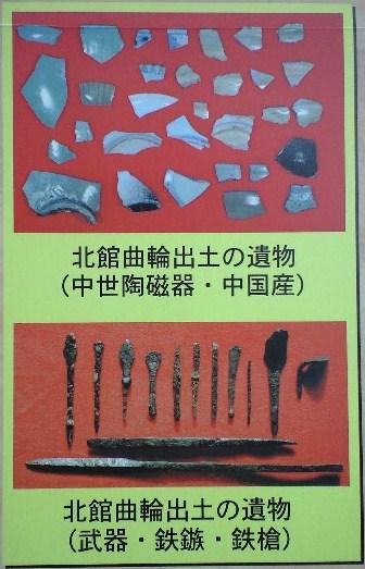 史跡七戸城跡ガイド地図2