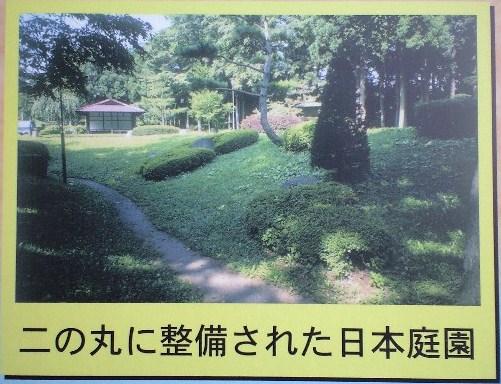史跡七戸城跡ガイド地図3