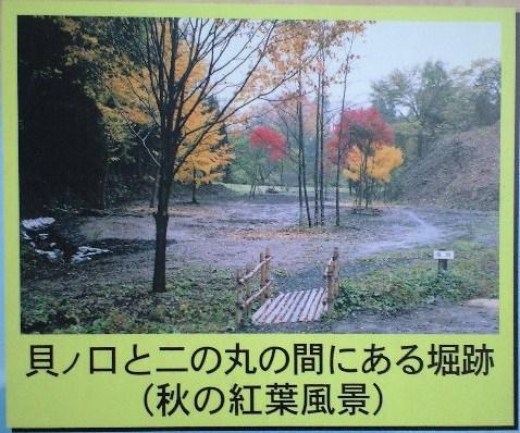 史跡七戸城跡ガイド地図4