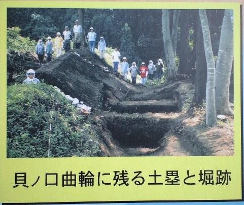 史跡七戸城跡ガイド地図5