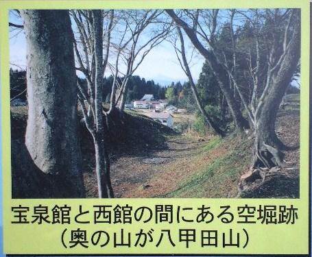 史跡七戸城跡ガイド地図6