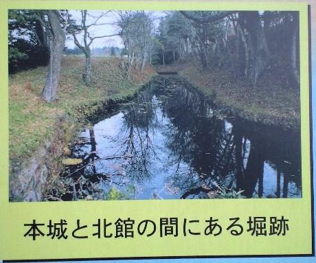 史跡七戸城跡ガイド地図7