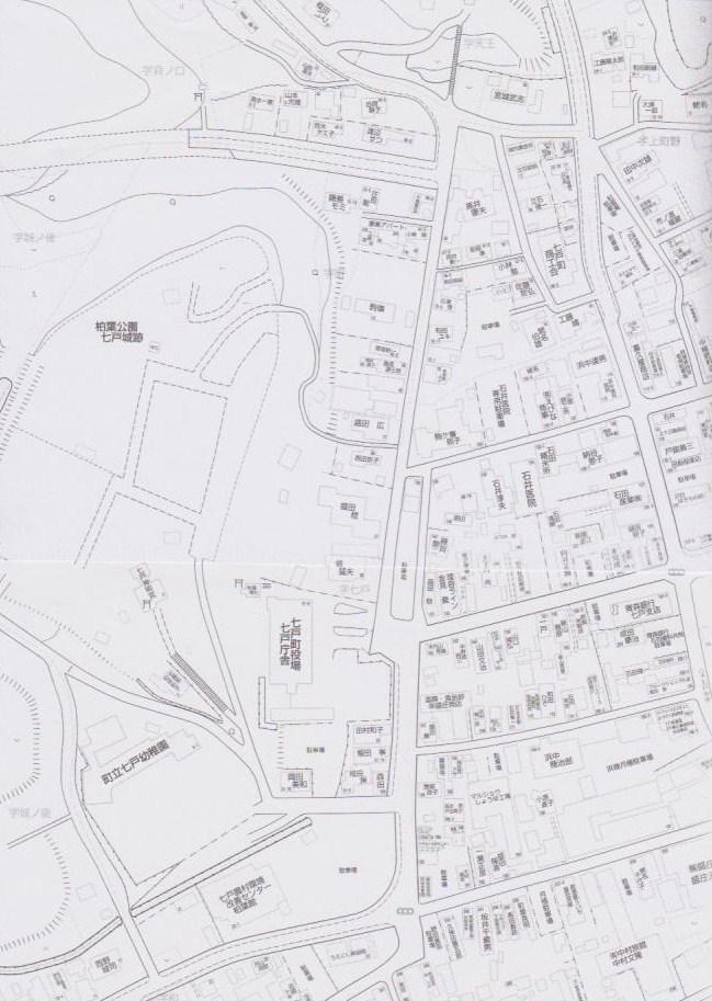七戸城址周辺住宅地図