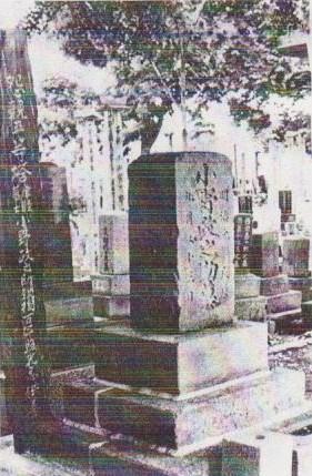 小野政之助の墓