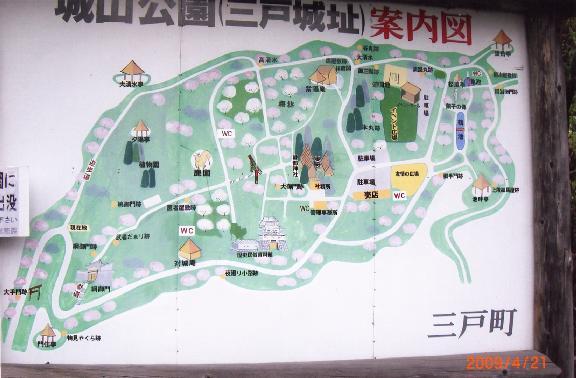 三戸城跡案内図1