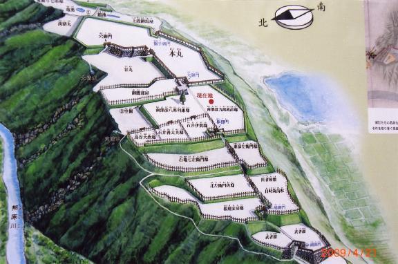 三戸城跡案内図2