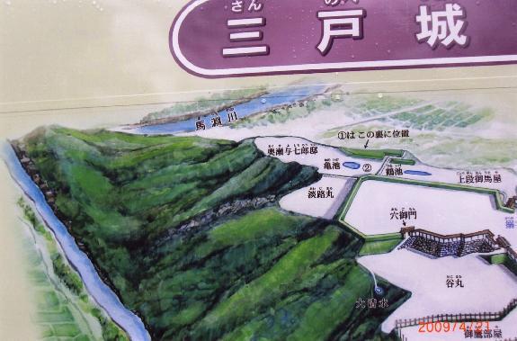三戸城跡案内図3