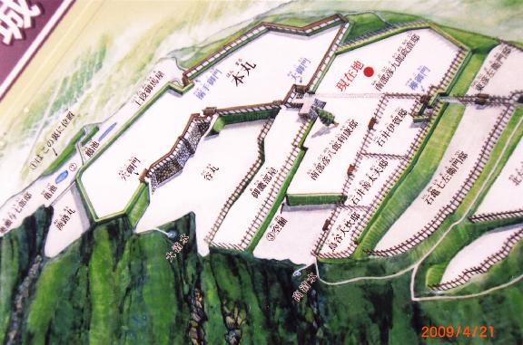 三戸城跡案内図4