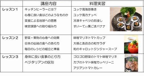 KH講座申込2.jpg