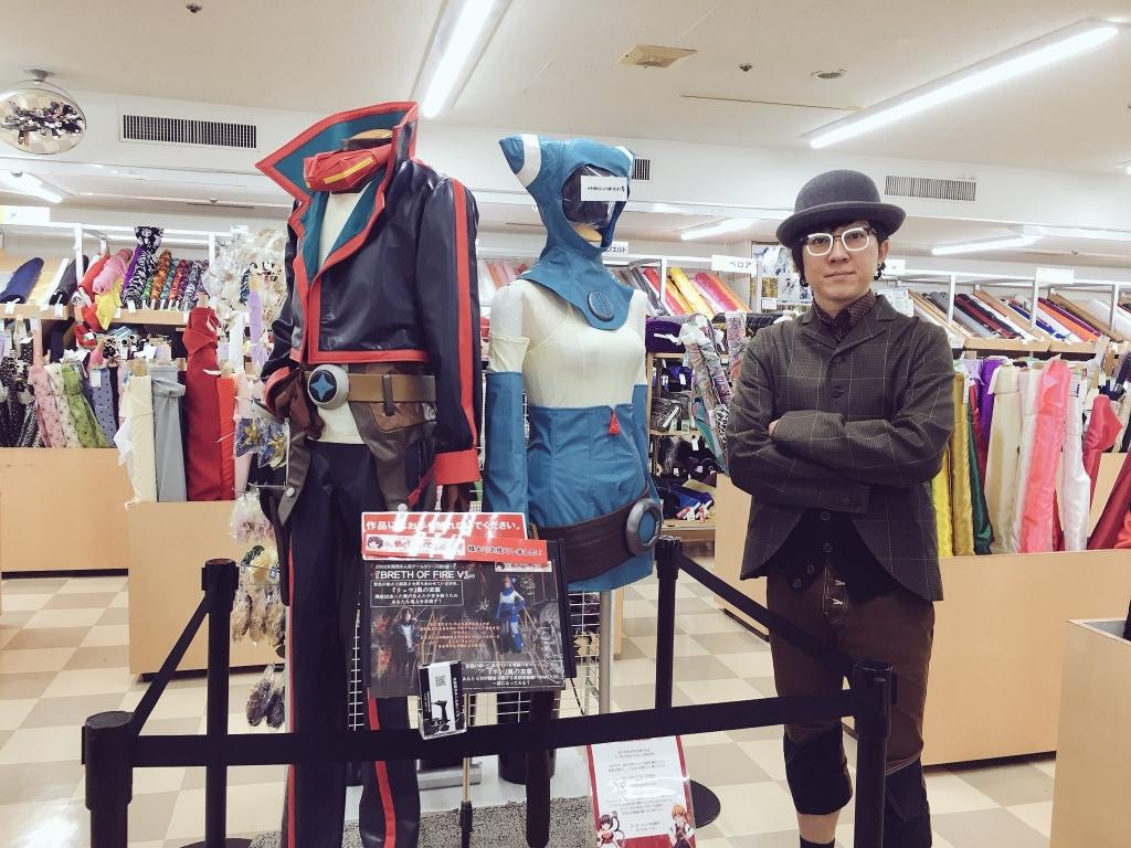 オカダヤ町田店さん衣装展示第3弾