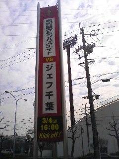 20070303_61473.jpg