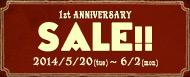 2014年 1周年記念セール