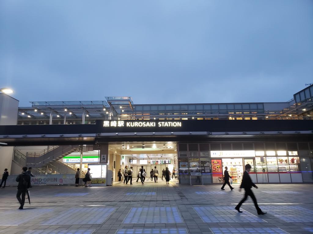 えきマチ1丁目黒崎